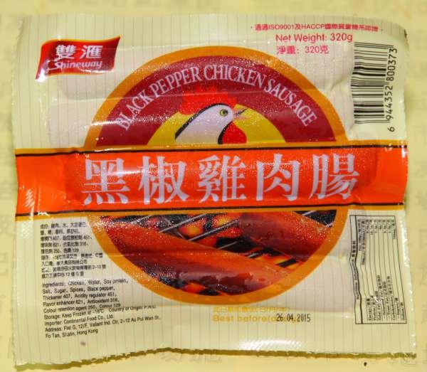 黑椒雞肉腸