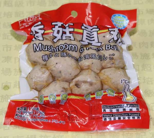 四海香菇貢丸